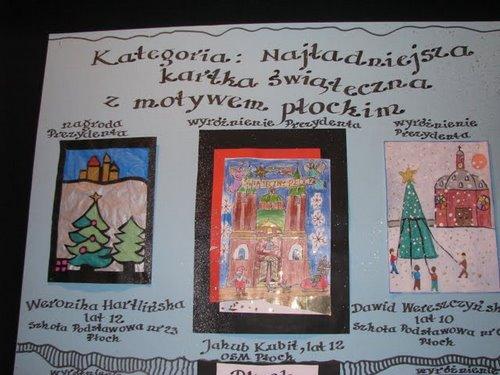 Fotografie z artykułu: XIX Miejski Konkurs Plastyczny 'Najpiękniejsza karta świąteczna' rozstrzygnięty!