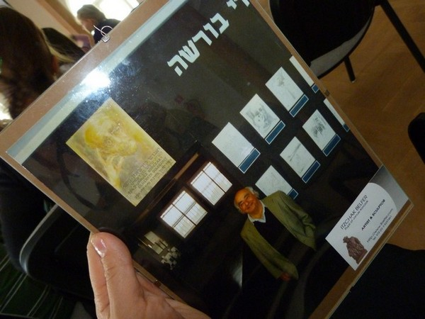 Fotografie z artykułu: Lekcje historii w Muzeum Żydów Mazowieckich