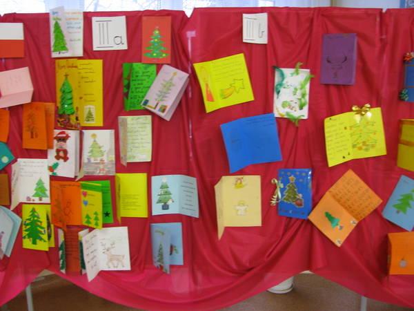 Fotografie z artykułu: 'Cultural Christmas Card Exchange'