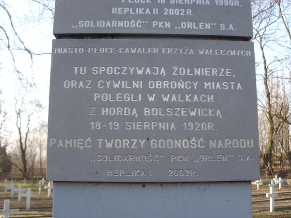 Fotografie z artykułu: XXXII Rajd Zima - 'Szlakami Powstania Styczniowego'