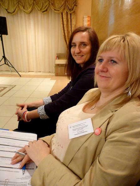 Fotografie z artykułu: Ogólnopolska Konferencja 'AUTYZM - ZROZUM I POZWÓL MI ŻYĆ'.