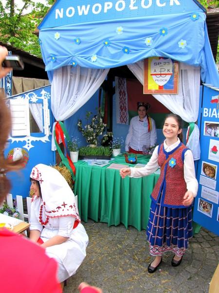 Fotografie z artykułu: XVII Piknik Europejski